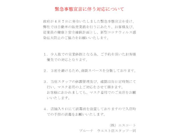 http://www.escort.co.jp/img/128.jpg